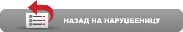 baner-nazad-hover-585px
