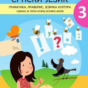 Српски језик 3 граматика, правопис, језичка култура