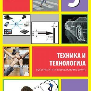 Техника и технологија 5 уџбеник