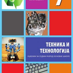 Техника и технологија 7 уџбеник